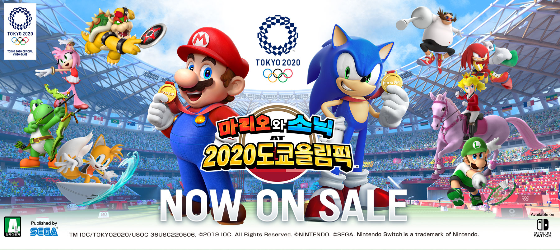 2020 도쿄 올림픽  The Official Video Game™