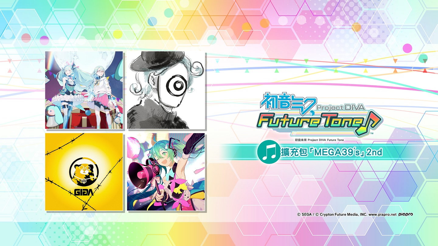 『初音未來 Project DIVA Future Tone  DX』